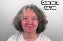 Невероятно! Депрессивная 60-летняя бабушка съездила к визажисту и теперь выглядит наполовину моложе! ВИДЕО