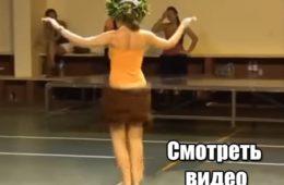 ВИДЕО: Потеряла дар речи при просмотре этого танца!