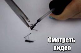 Видео: Она взяла ножницы, чтобы отрезать кончик кисточки… Спустя 1 минуту я не мог отвести взгляд!