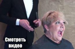 Женщина решила всего лишь немного привести волосы в порядок. Но в итоге превратилась в красотку! ВИДЕО