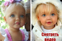 Эта малышка поразила мир своей ангельской внешностью. Но спустя 7 лет утратила свою красоту. ВИДЕО