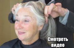 Дамочка за 50 стеснялась своих седых волос, но мастер взялся за дело и от ее серебряной шевелюры просто глаз не оторвать! ВИДЕО