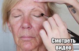 Дочка научила маму этому трюку в макияже. Женщина стала выглядеть на 30 лет моложе! ВИДЕО