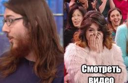 Девушка уговорила своего парня подстричь длинные волосы. После стрижки она его не узнала! ВИДЕО