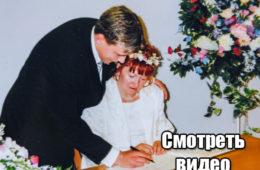 Ей было 52, а ему 17, когда они поженились. Вот что стало с парой спустя 18 лет! ВИДЕО