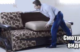 Диван, который захотят все. Мебель нового поколения! Видео