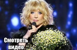 Великолепная новинка от Аллы Борисовны! Это супер! ВИДЕО