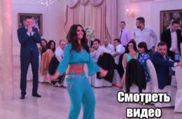 Танец живота невесты лишил дара речи жениха… ВИДЕО