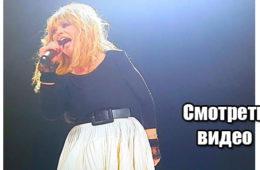 Алла Пугачёва опозорилась на концерте в Минске, на сцену больше не выйдет! ВИДЕО