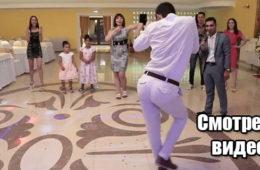 Танцевальная битва на свадьбе — давно так не смеялся, особенно с жениха! ВИДЕО