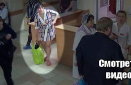 Женщина вошла в больницу с пустыми руками. А теперь внимательно посмотрите на нее, когда та выходит из больницы! Видео