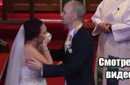 Решение жениха довело невесту до слёз! Вот зачем он прервал брачную церемонию! Видео
