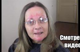 Женщине сделали невероятный макияж — смотрите, как ее муж реагирует на ее новый образ! Видео