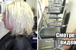 Она не мыла голову шампунем полгода, и вот к чему это привело. Неожиданный результат! Видео