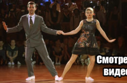 Фантастический танец буги-вуги от двух прелестных танцоров. Смотрим видео