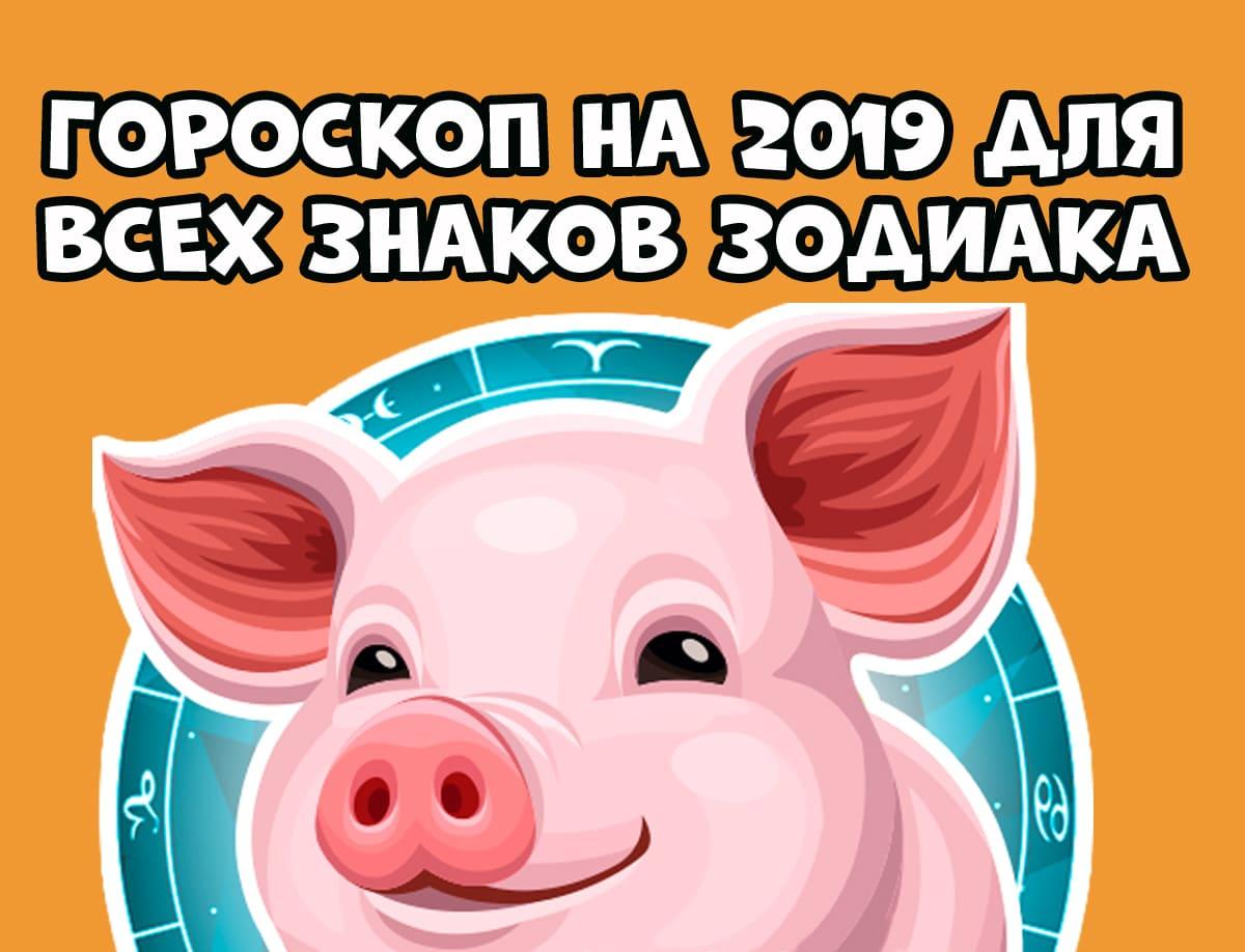 Новый год календари великий пост  никто не осмеливается сказать ему правду.