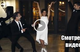 Танец мамы и сыновей на свадьбе произвел настоящий фурор! Видео