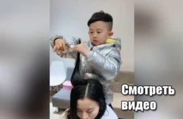 Самый популярный парекмахер Китая, делает невероятные  прически. От клиентов нет отбоя! Видео