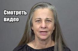 После поразительного макияжа женщина стала выглядеть на 30 лет моложе! Видео