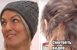 Женщине так неудачно нарастили волосы, что она стеснялась снять шапку! ВИДЕО