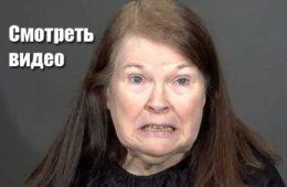 66-летняя женщина выглядит моложе на 20 лет после макияжа этого стилиста. Видео