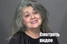 Крутой парикмахер сделал из женщины настоящую звезду, обрезал все волосы. Теперь ее не узнать! Видео