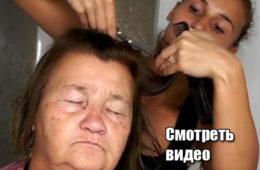 Из пожилой женщины — в красотку. Внучка-визажист подарила бабушке на день рождения новый образ. Видео